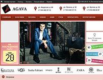 AGAVA store