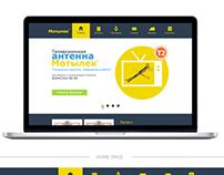 Web designe. Motilek