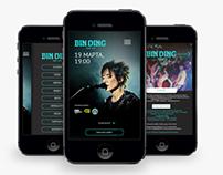 Bin Ding, app for ios