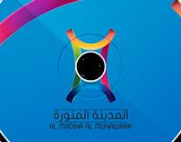 Al Madinah Al Munawarah - Logo