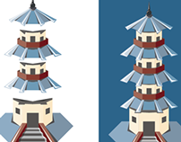 Chinese Tower