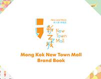 Rebranding Mong Kok New Town Mall