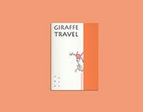 提醒手冊 - 長頸鹿旅行社
