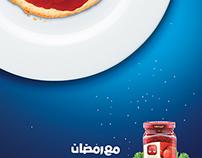 El-rashidi El-Mizan Jam Ramadan Ad