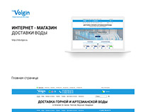 Дизайн интернет - магазина для tdvolgin.ru