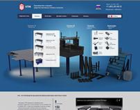 Сайт: промышленно-производственный сайт VTM (new)