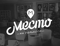 Mesto time café