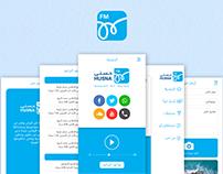 Husna Radio | راديو حسنى