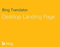 Bing Translator Landing Page