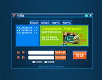 小场合游戏平台UI
