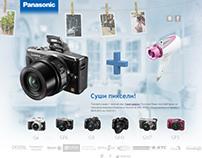 Lumix Promo site