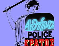 Athens Police State- Αθήνα Police Κράτος
