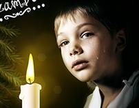 SOS Children's Villages Campaign