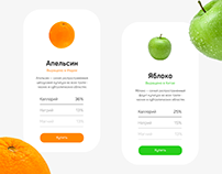 Fruits Design UI/UX
