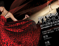 World Music Fashion Festival 2011