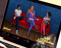 Online Ads at Cinemoz