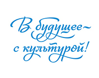 Calligraphy and lettering (2014)