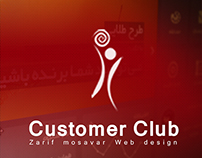 Customers club website (zarif mosavar)
