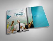 Riyadh Najd School Annual Report