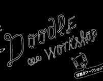 The Doodle Workshop / ODD Motion Fest