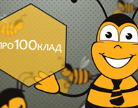 Про100клад