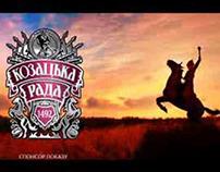 TVC, Kozatska Rada, alcohol brand