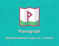Planograf // Intro