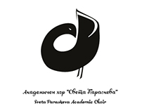 Sveta Paraskeva Academic Choir Logo