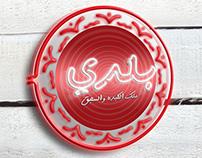 Baladi | Brand Identity