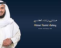 Mishari Alafasy | مشاري العفاسي