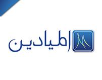 al-mayadin catalogue