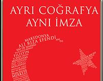 """TİKA """"AYRI COĞRAFYA, AYNI İMZA"""" Açılış Töreni"""