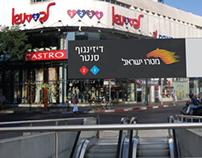 Metro Israel Branding