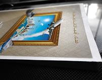 Al Sarh ( Travel & Tourism ) Posters