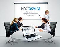 Website of Profosvita