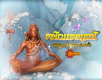 Shivarathri Greetings