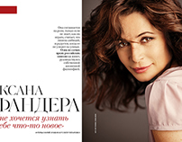 Oksana Fandera | Psychologies