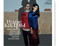 Dmitry Venkov, Antonina Baever | Vogue