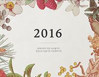 AMOREPACIFIC Calendar 2016 / Editorial, Illustration