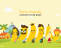 "Sumifru Korea ""Farm Friends"" Character"