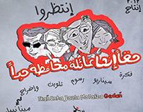 Comics - 7akanً Inha 3aela Mo7afza Gedanً