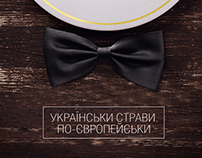 poster Food Tourist Bar