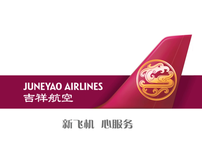 2011 JuneYao Airline TVC