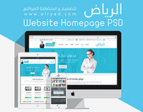 Elryad Company For Web Services - Website Homepage PSD