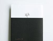 """Book design for exhibition of """"repair"""""""