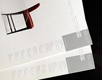 BENCH brochure