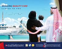 Al Noor Hospital