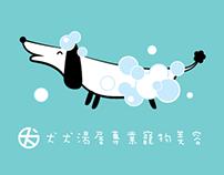 Chuan Chuan Pet Grooming Salon Branding