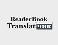 ReaderBook Translatчик