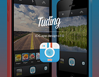 TUDING iOS App Design